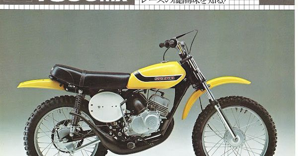 1973 suzuki ts90mx a time when the line was blurred. Black Bedroom Furniture Sets. Home Design Ideas