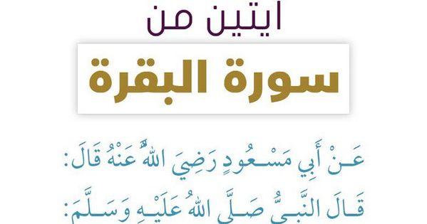 Pin By Aicha On حديث Islam Hadith Hadith Islam