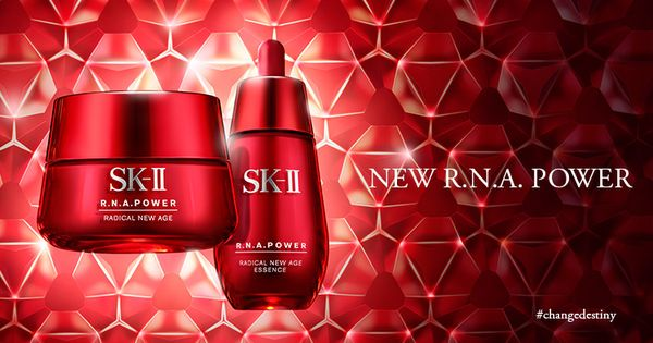 Related Image Anti Aging Skin Products Cosmetic Design Skin Brightening