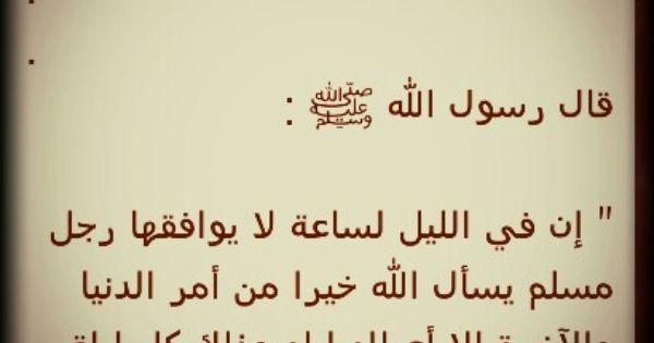 يارب رحمتك Islamic Pictures Best Quotes Islam