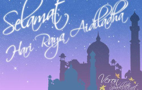 Selamat Hari Raya Aidiladha Sparklette Magazine Selamat Hari Raya Eid Mubarak Eid Adha Mubarak