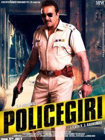 Policegiri 2013 Movie Information Rating Bollypedia Bollywood Movies Online Full Movies Online Free Watch Bollywood Movies Online