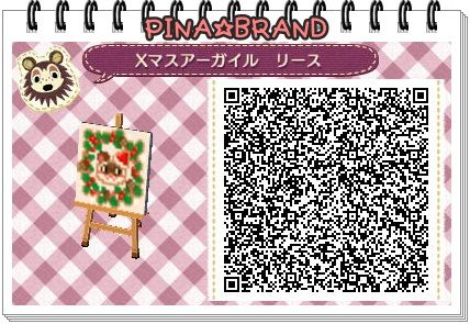 P Bidoof Crossing Animal Crossing Qr Animal Crossing Qr Codes Animal Crossing