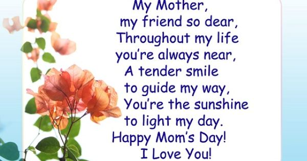 essay on mother day in english
