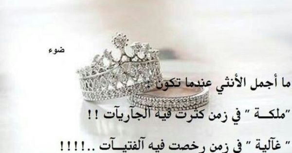 Pin By Amly On Her هي Diamond Ring Crystals Diamond