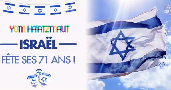 Ce Soir Nous Fetons Les 71 Ans De La Creation De L Etat D Israel