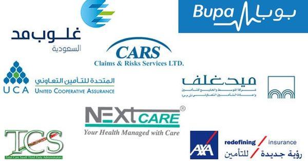 ارخص شركات التأمين الطبي المعتمدة في السعودية للافراد والمقيمين