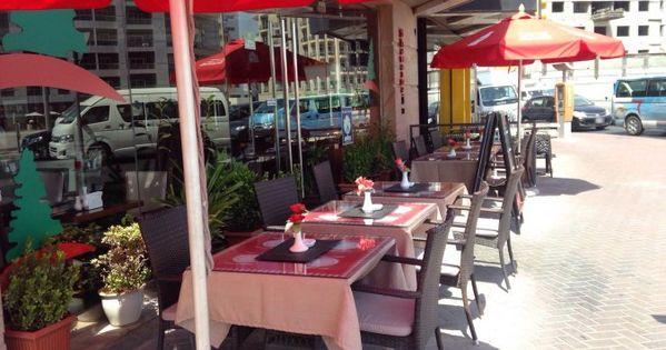 منيو مطعم الامور البرشاء بالعربي Menu Restaurant Restaurant Home Decor