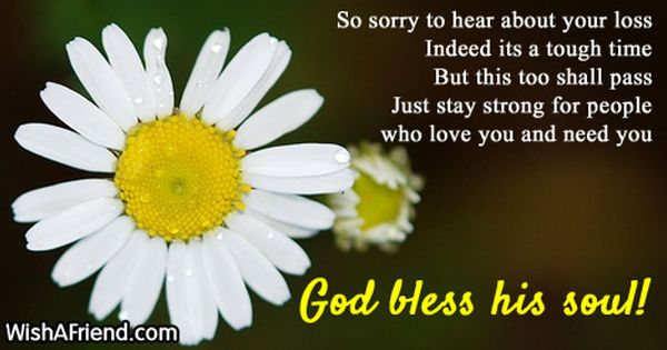 12264-sympathy-messages-for-loss-of-husband.jpg (470×246