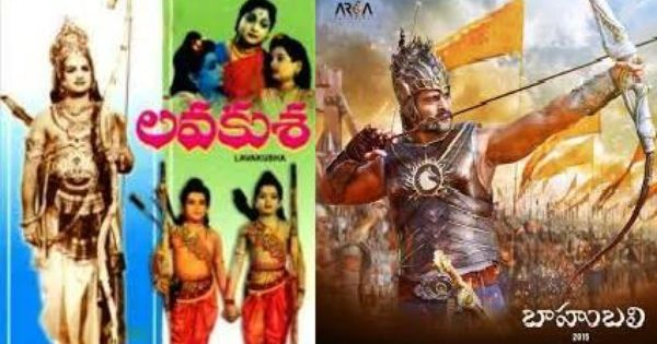 Trend Setting Telugu Films Collections Wise In Tollywood First 1 Cr Film Lavakusha Ntr First 5 Cr Film Yamudiki Telugu Movies Movies Telugu