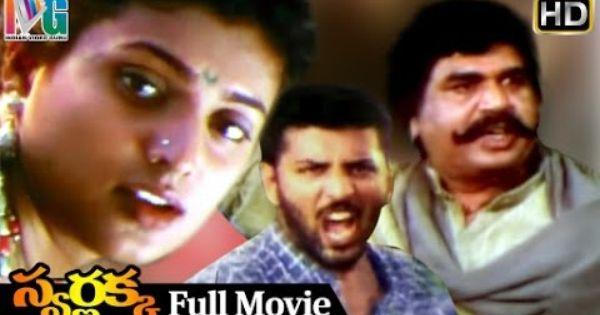swarnakka movie mp3 songs free