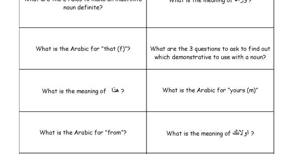 arabic grammar pdf in bengali