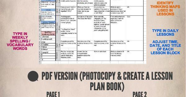 btsblackfriday lesson plan templates google digital