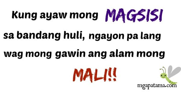 new quotes about patama pinoy quotes patama quotes sa