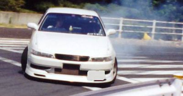 Dangerous Touge Battles On The Mountains Of Japan Touge