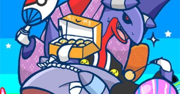 Gible Toy: Gible + Gabite + Garchomp
