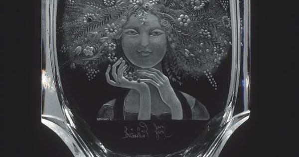 Moser Glass Veronica 2746 Hand Cut And Engraved Vase