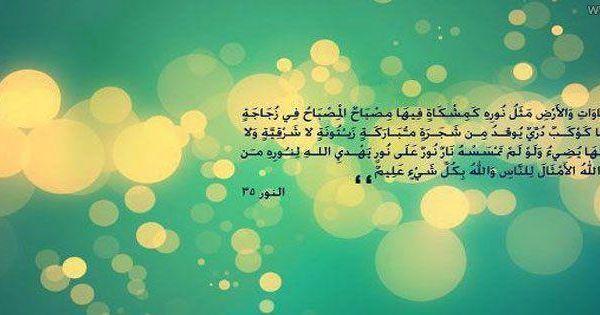 صور غلاف فيس بوك 2019 اسلامية رومانسية حزينة للبنات والأولاد نجوم مصرية Facebook Cover Photos Cover Photos Facebook Cover