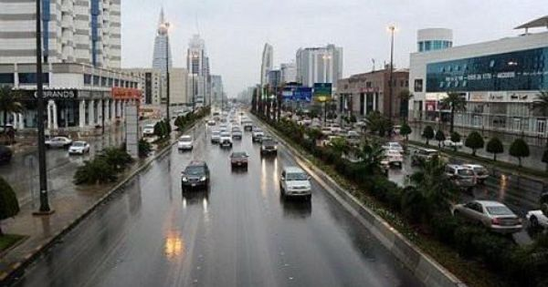 التعليم تعليق الدراسة في الرياض غدا الأربعاء بعد نصائح الأرصاد الجوية Canal Road