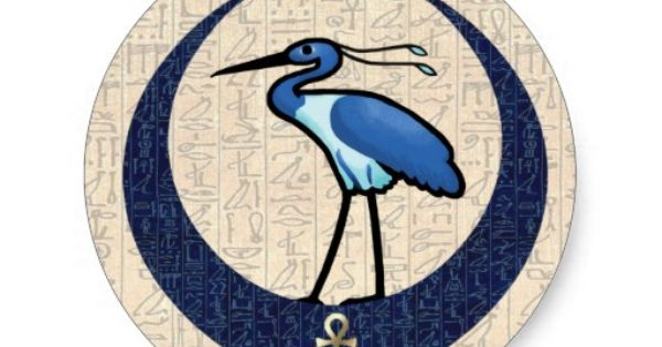 thoth ibis tattoos pinterest discover best ideas about tattoo. Black Bedroom Furniture Sets. Home Design Ideas