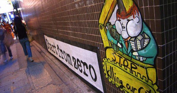 Graphic Airlines Street Art And Graffiti Street Art Graphic Art