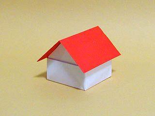 おりがみ いえ 家 おりがみ 折り紙 家