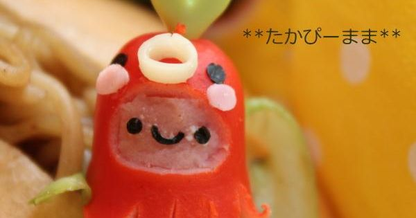 how to make octopus sausage for japanese obento