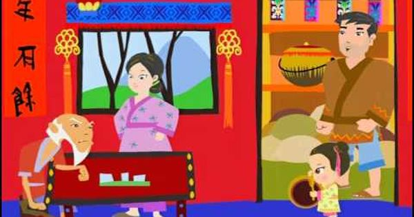 Taoshu Chinese New Year Special 1 Youtube Kids Loved This Part 1 Of 2 As It Comes Up With A Cute St Chinese New Year New Year Gif Chinese New Year 2016