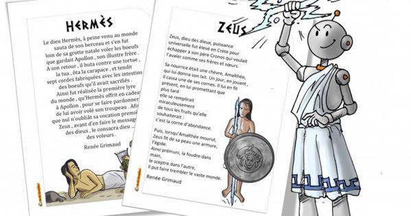 Chant Et Poesie En Mythologie Bout De Gomme Mythologie Poesie Ce2 Poesie Ecole