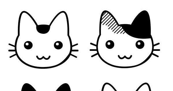 Comment faire un dessin de chat creation de bijou - Dessiner une chatte ...
