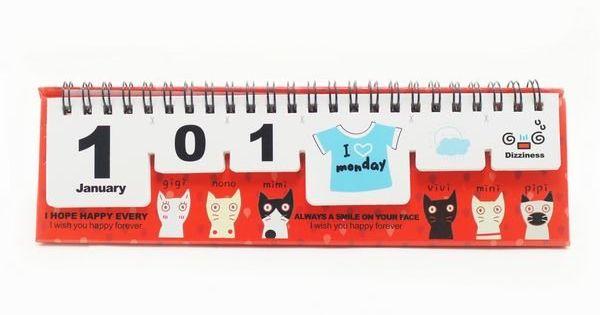 Dise o de calendarios buscar con google calendario - Disenos de calendarios ...