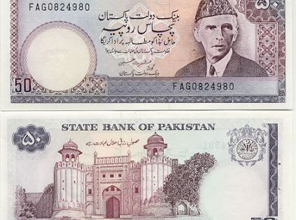 Pound Rate In Pakistani Currency Landline Phone Number