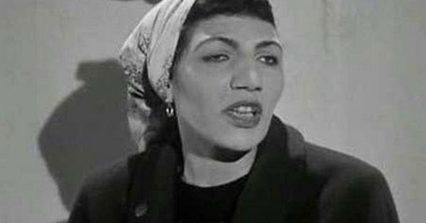 ماري باي باي صنفت الممثلة ماري باي باي كأشهر النساء اللاتي قمن بأدوار الكومبارس في العديد من الأفلام السينمائية Egyptian Actress Arab Actress Egypt History