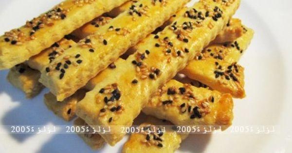 طريقة عمل اصابع الجبن المقرمشة بالصور Recipes Food Vegetables