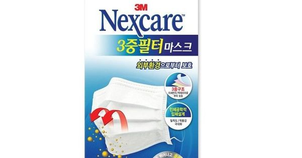 Details About 3m Nexcare 3 Layered Mask Multi Bulk Pack Patented