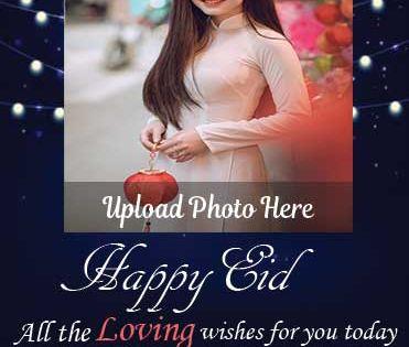 Happy Eid Mubarak Snap Wish Card Happy Eid Mubarak Eid Mubarak Card Happy Eid