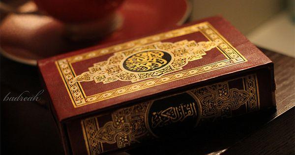 بالقران نحيا1 Learn Quran Quran Quran Verses