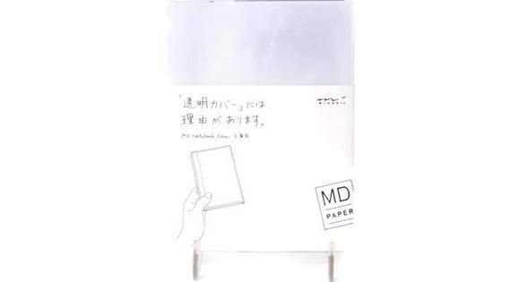 A6 Midori Clear Plastic Cover A6 Md Clear Plastic Cover Etsy Planner Decorating Midori Planner Layout