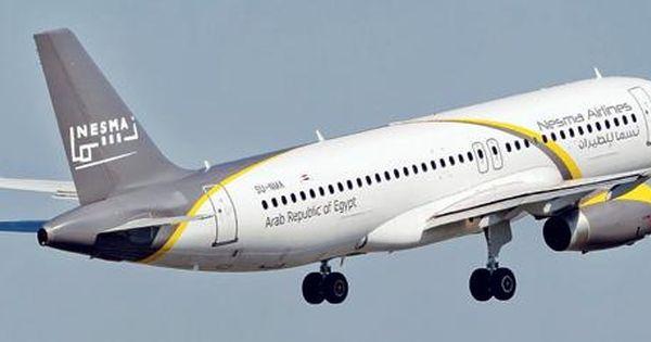 حجز رحلة جوية منخفضة التكلفة من طيران نسما عبر الإنترنت Airline Booking Airlines Passenger