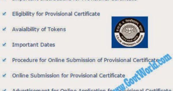 Kanpur University Provisional Certificate Online Application 2015 Certificates Online Online Application University
