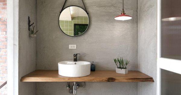 Salle de bain minimaliste aux m langes de mati res for Salle de bain minimaliste