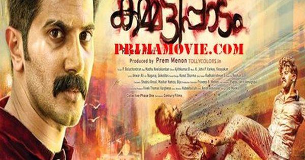 charlie malayalam movie  kickass
