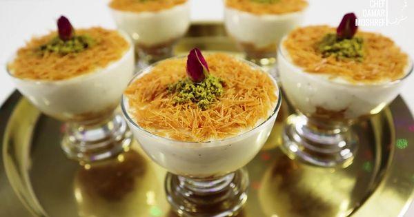 Pin On Ramadan Treats