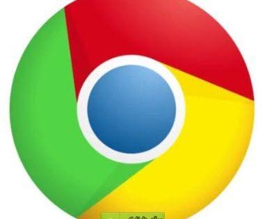 تحميل جوجل كروم عربى اخر اصدار تنزيل Google Chrome 2018 للكمبيوتر برامج كمبيوتر 2018 برامج نت 2018 متصفح انترن Tech Logos Georgia Tech Logo Google Chrome Logo