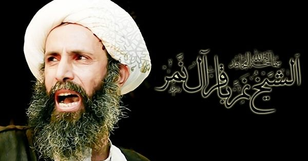 البرلمان الايراني إعدام آية الله النمر كشف مدى الإرباك واللامسؤولية لدى النظام السعودي Http Www Arablinx C World News Headlines Latest World News Alliance