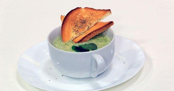 Cbc Sofra طريقة تحضير شوربة بروكلي نورا السادات Recipe Recipes Chowder Soup