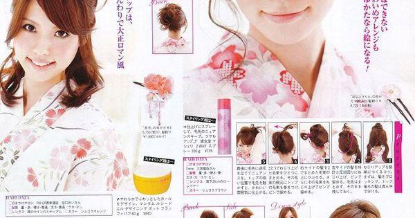 Hairstyle For Yukata Kimono And Yukata Pinterest