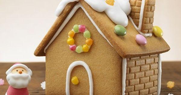 無印 良品 お 菓子 の 家