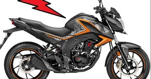 Best 160cc Bike Under 1 Lakh Honda New Bike Bike Honda Bikes