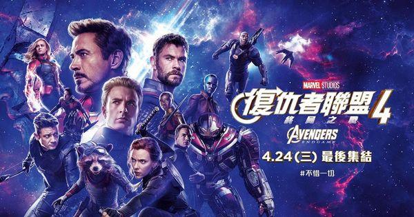 Pin De Elzbieta En Marvel Avengers Afiche De Pelicula Peliculas Completas En Castellano